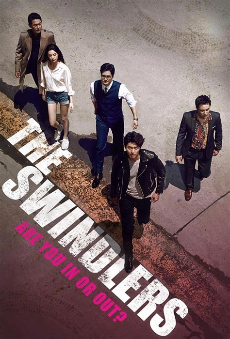 The Swindlers   Well Go USA Entertainment